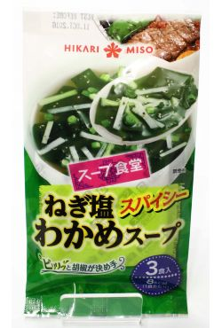 Soupe japonaise aux légumes verts