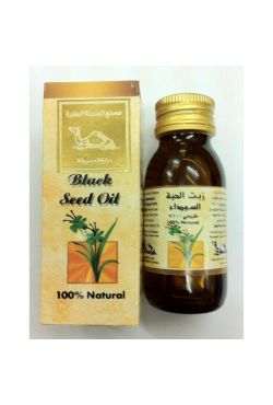 L'huile cumin noir