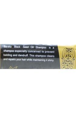 Shampoing à l'Huile de Nigelle cheveux soins - Al Jamal