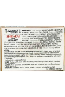 Savon à base de plantes aux Shikakai Herbal Soap