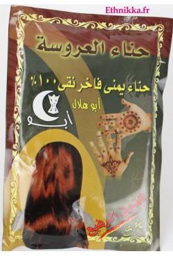 Henna naturel tatouage henné main du Yemen