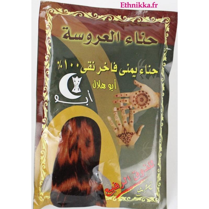Acheter Henne Du Yemen Tatouage Main Et Cheveux Naturel