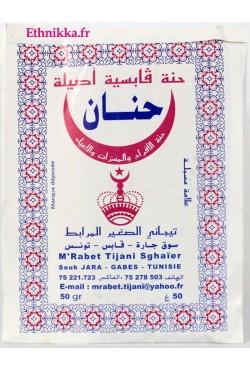 Henné naturel en poudre de Tunisie
