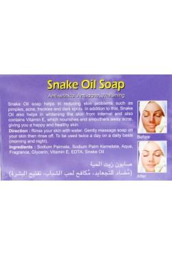 Savon visage à l'huile de serpent anti-acné