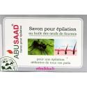 Savon Abusaad réduit pilosité huile oeufs de fourmis