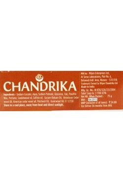 Savon au bois de santal et au safran Chandrika