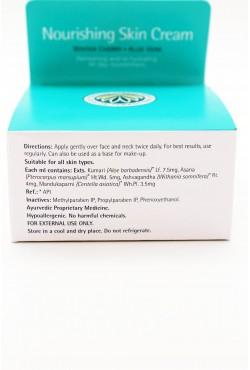 Soin du visage Himalaya Nourishing Skin Cream