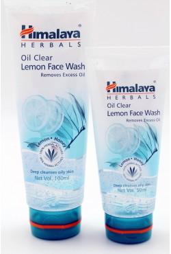Huile Himalaya soin du visage clair au citron et au miel