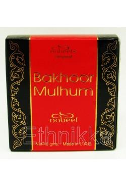 Encens Bakhoor Mulhum Nabeel