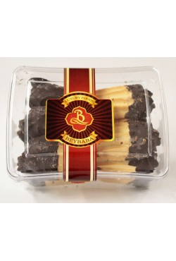 Gateaux orientaux chocolat noire - Beybaba