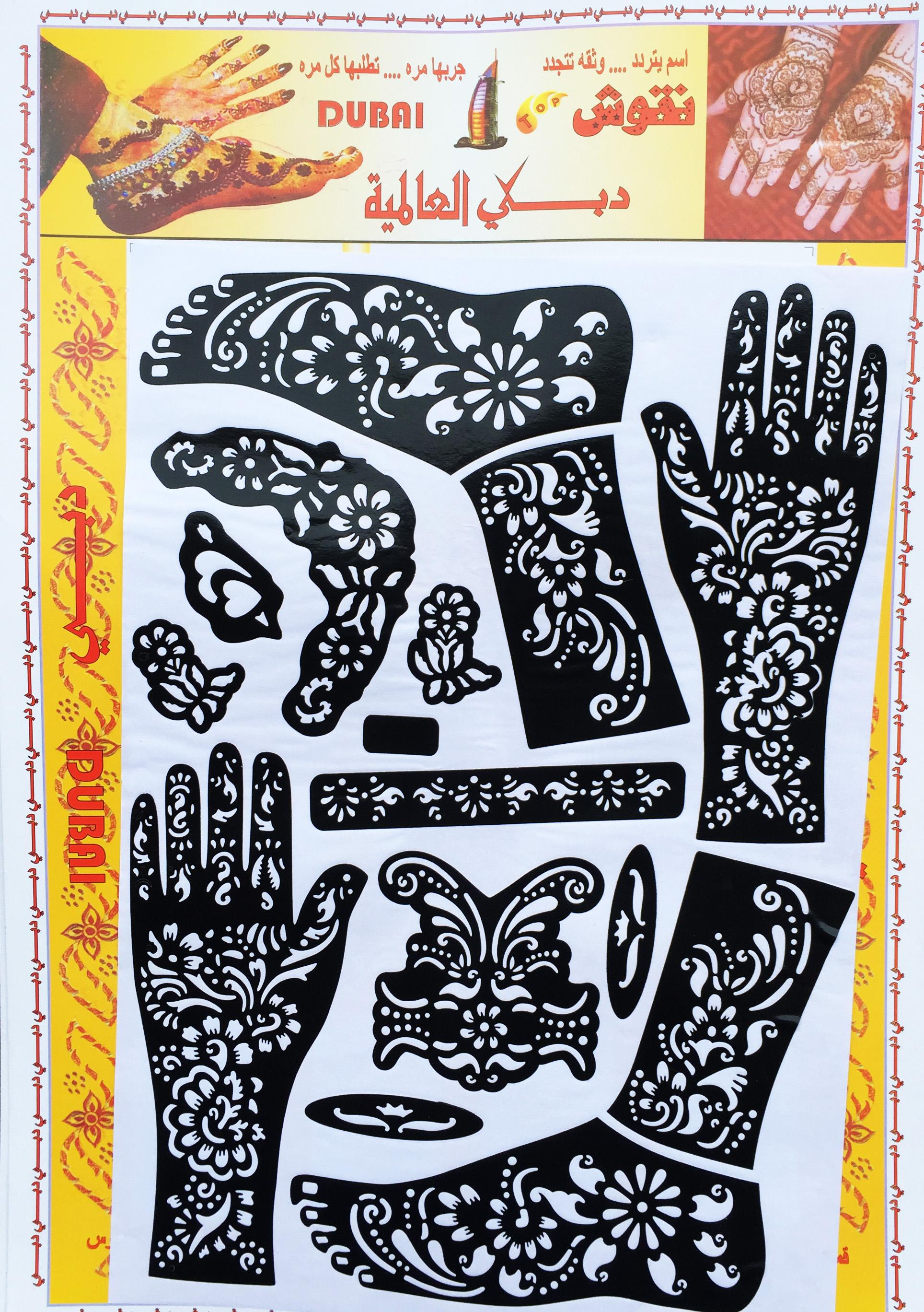 Henne Acheter Du Tatouage Main Indien Pas Cher Mehndi Design Et